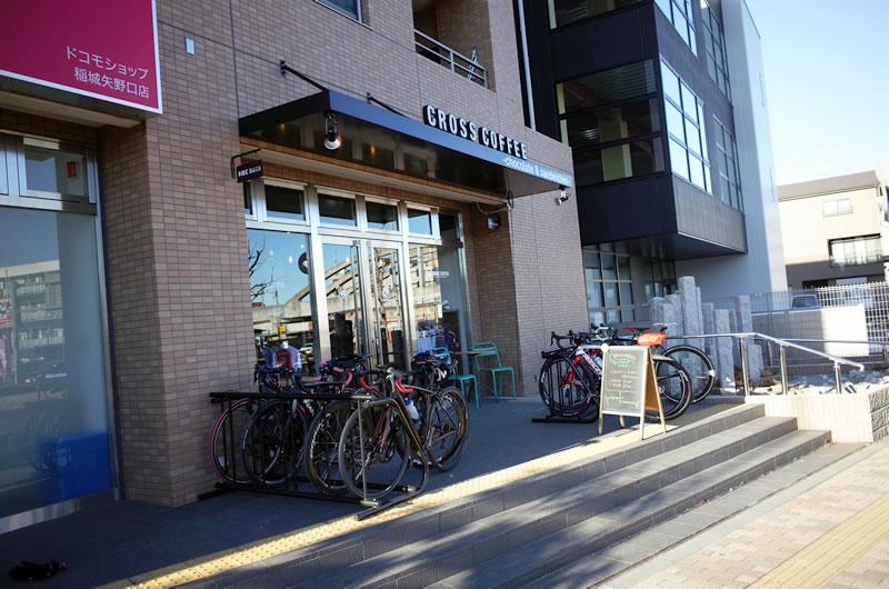 クロスコーヒーは矢野口ローソンの向かい側