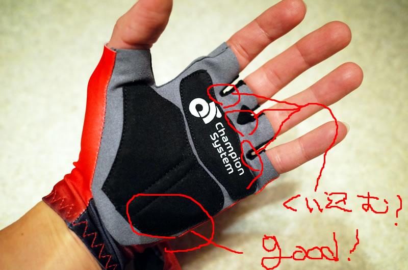 レースグローブのインプレ。 軽く、振動吸収性・フィット感良好。指の間にちょっと食い込む?