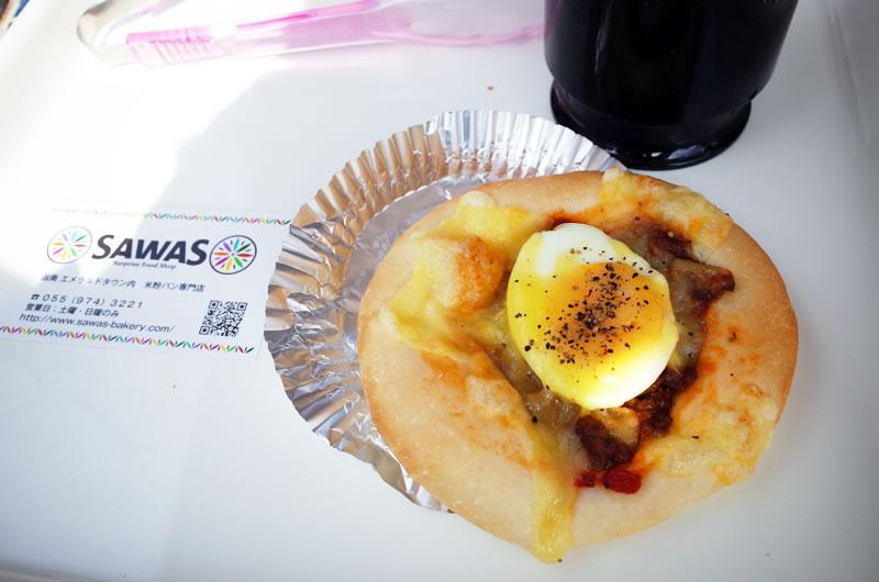 SAWASのカレーパン美味い