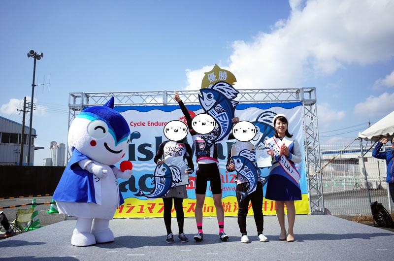 速報! Fish Man Race in 焼津大井川港で2位獲得!