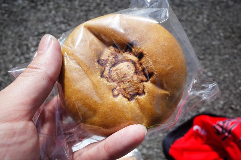 清川村のパン屋「Heaven」のアンパン。素朴でお腹に優しくてヨロシイ(*´ω`*)