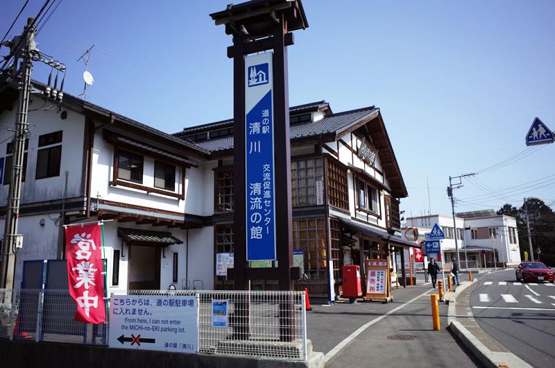 いつもは素通りの道の駅清川にて大休憩(;´Д`)