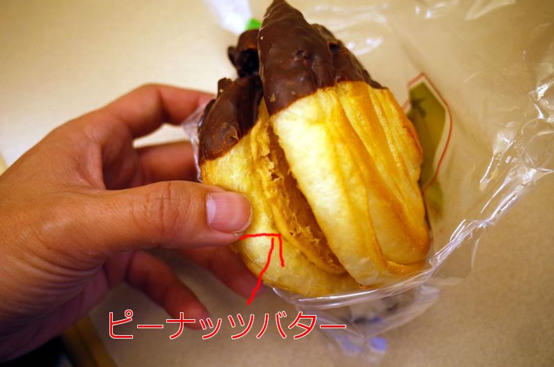 イタリアンロールは2つのデニッシュパンの間にピーナッツバターがたっぷり