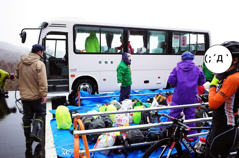 預け入れ荷物が濡れる可能性も想定した対策が必要