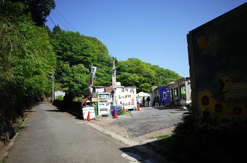 リッチランドを過ぎたところにある保護施設「清川しっぽ村」