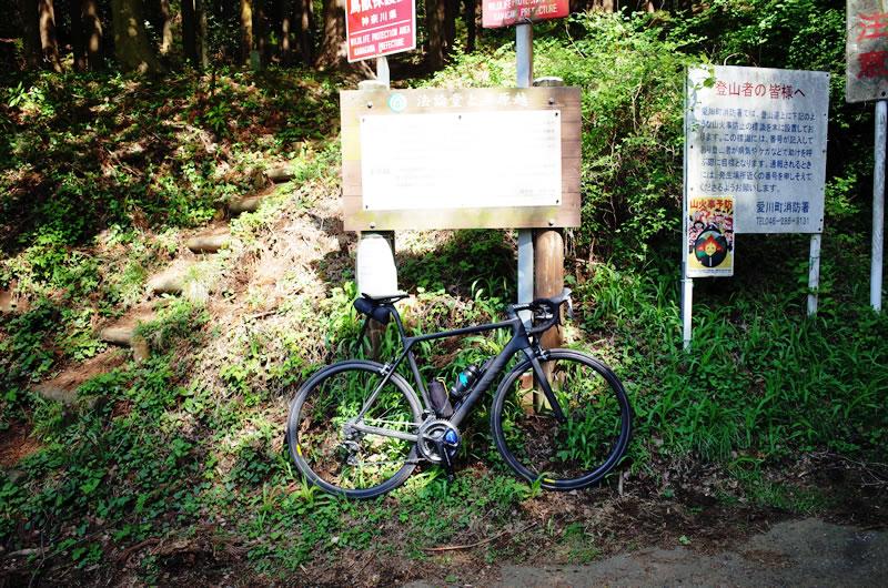 相模原奥地の秘境・半原越にロードバイクで上ってみた!