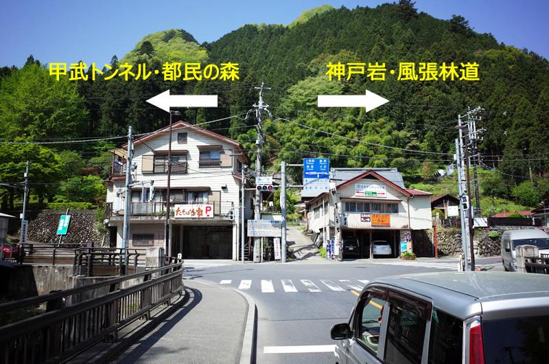 檜原村役場の交差点はロードバイクの分かれ道