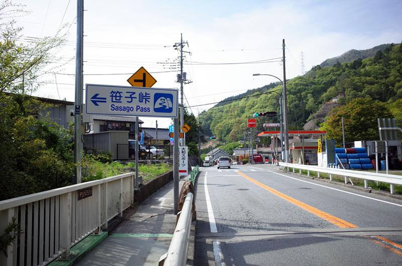 国道20号線から笹子峠の入り口