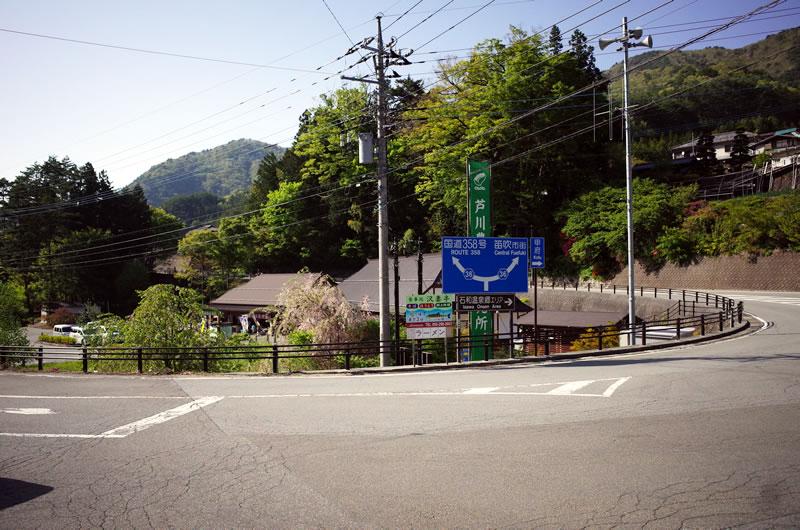 新鳥坂トンネル(甲府盆地方面)への分岐