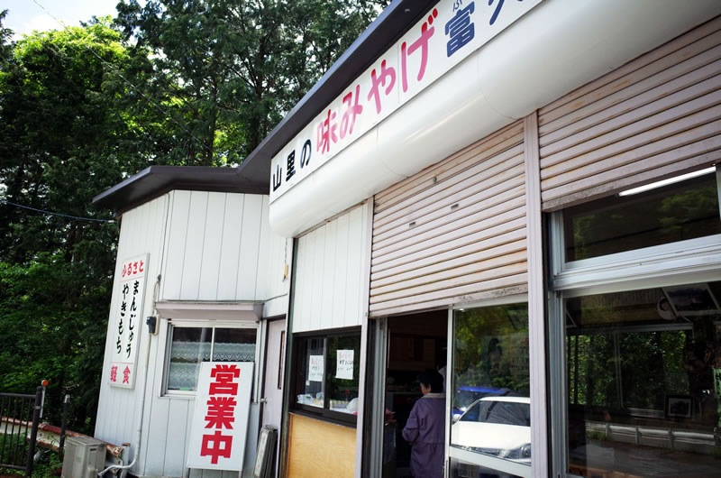 神流湖沿いの峠の饅頭屋!