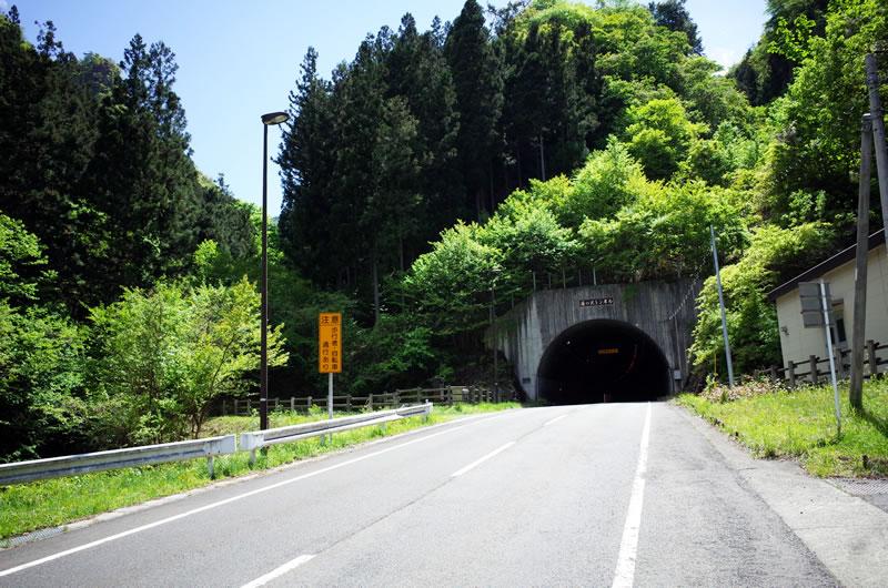 全長3.3kmの湯の沢トンネル