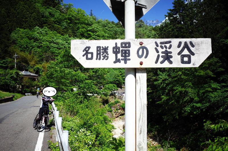 蝉の渓谷で松尾芭蕉の有名な俳句が生まれた!?