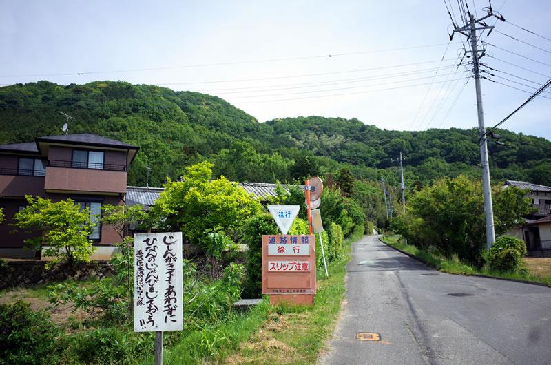 筑波山へのアクセスは不動峠からでいいのかしら??