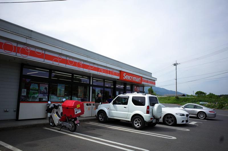 茨城県にセイコーマート!?