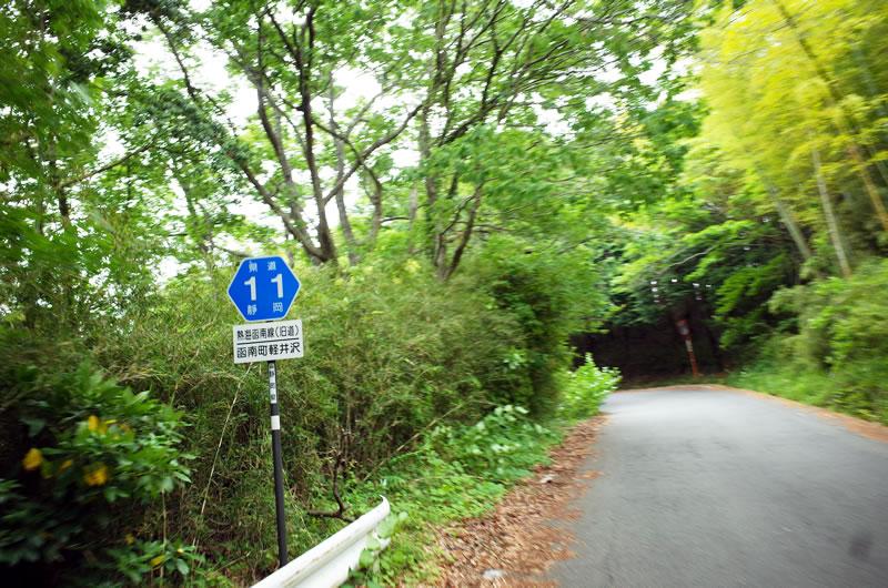 交通量も少ないので走りやすい熱海函南線(旧道)