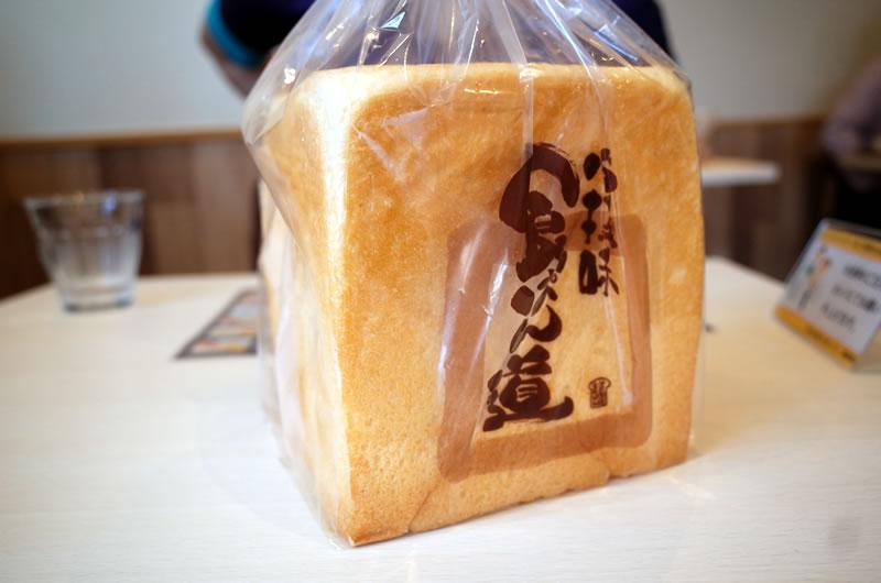 食パン一斤丸ごとゲット!