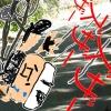 音鳴りの原因探しの過程でロードバイク人生初落車