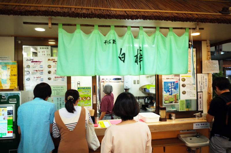 茅野駅の立ち食いそば屋さんが大人気!