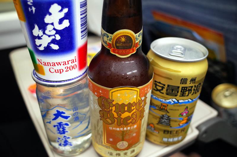 帰りの輪行の醍醐味は地ビールに舌鼓を打つこと(≧∇≦)