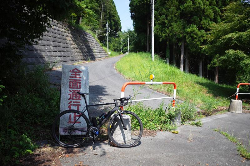 山の神峠、全面通行止めwww