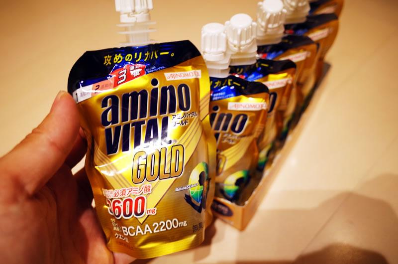 2017年の富士チャレでとても役立ったアミノバイタル GOLDゼリードリンク