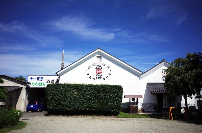 森戸酒造で日本酒を大量ゲット!