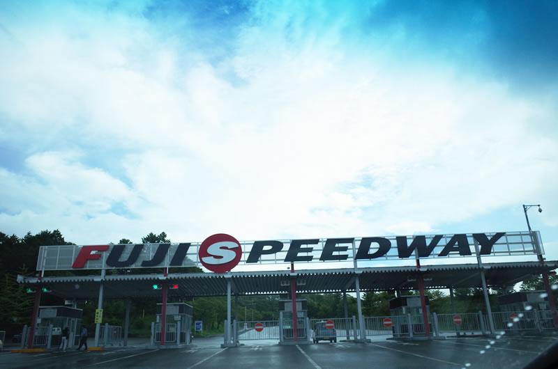 2019年6月27日~30日は富士スピードウェイで全日本自転車競技選手権を応援しよう!
