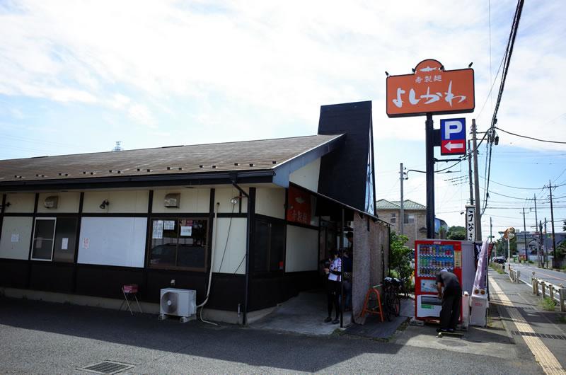 寿製麺よしかわが凄かった(゚Д゚;)