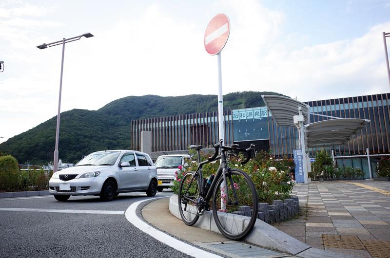 石和温泉駅に来るのは初めて