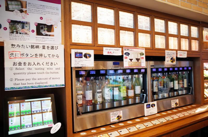 石和温泉駅の観光案内所でワインが楽しめる!