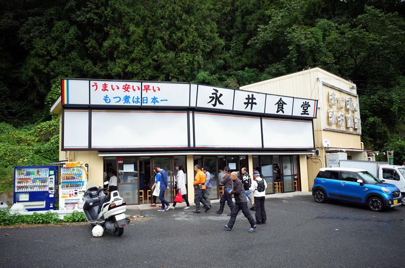 永井食堂でもつ煮が食べたい!
