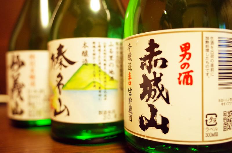 上毛三山(赤城山、榛名山、妙義山)の地酒をゲット!