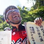 ノリスケさん、HINOHARAステージ年代別優勝!