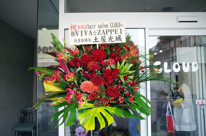 ZAPPEI隊長から豪華スタンド花!