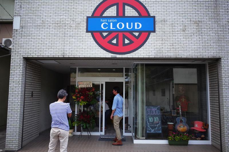 「hair salon CLOUD」は東武鉄道伊勢崎線「北越谷駅」から徒歩3分