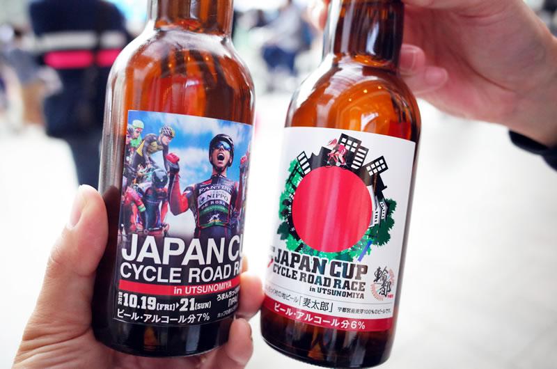 ジャパンカップラベルの地ビール。カッコイイ!