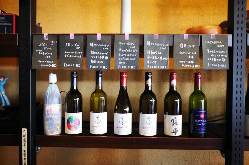 三養醸造の個性あふれるオーナーが丹精込めてつくる日本ワイン