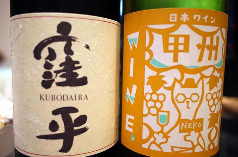 三養醸造のワインがビックリするほど美味しかった(゚Д゚;)