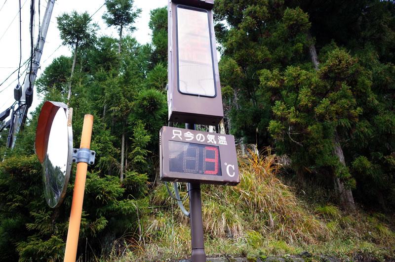 京見峠の気温は3度