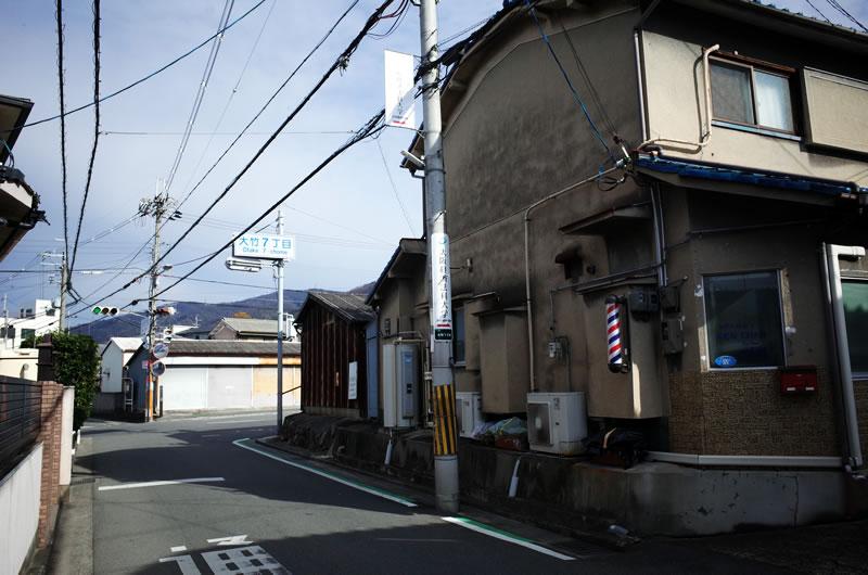 大竹7丁目が十三峠の入り口!