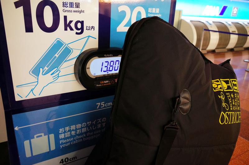 自転車と荷物の重さは14kg