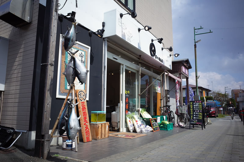 「まぐ茅ヶ崎本店」でマグロを買おう(゚∀゚)!