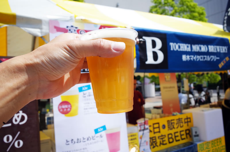 宇都宮は地ビールの街らしい
