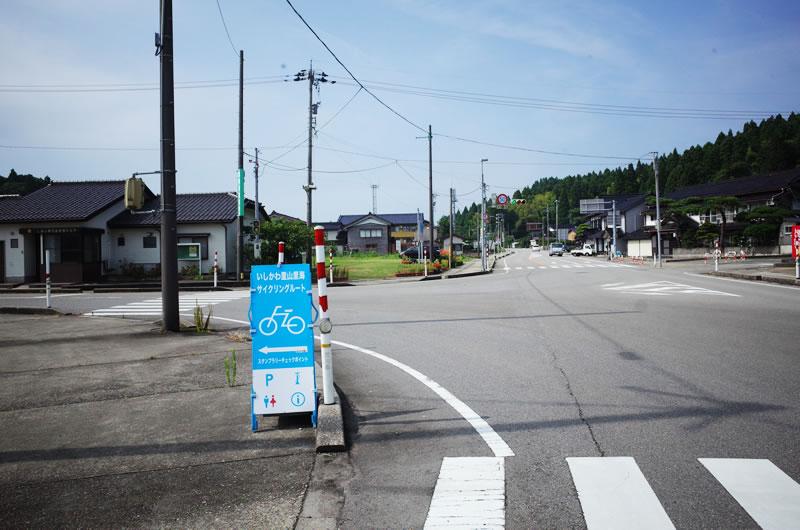能登島はじめ能登にはサイクリングルートの案内があちこちにある