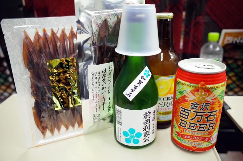 石川のお土産・おつまみをたっぷりゲットで快適新幹線(*´ω`)