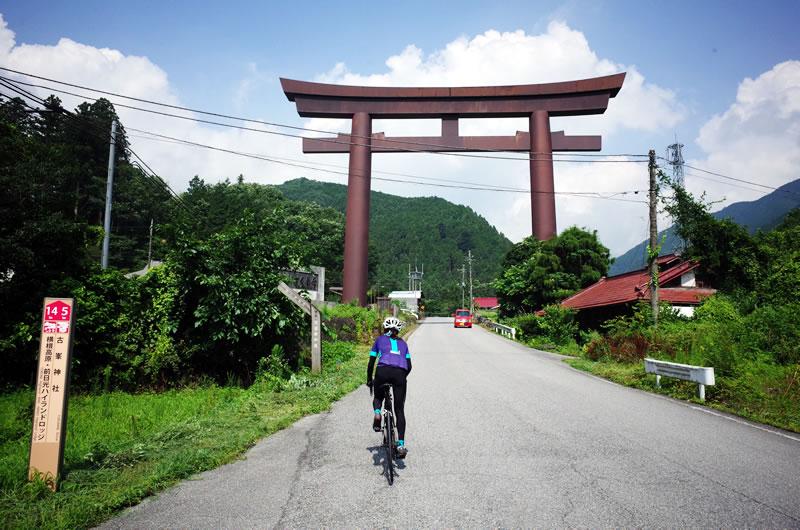 古峰神社への道のりが凄い