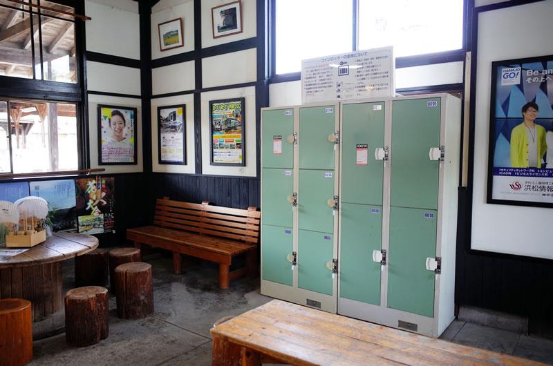 サイクリストに朗報! 天竜二俣駅にはコインロッカーがあります!
