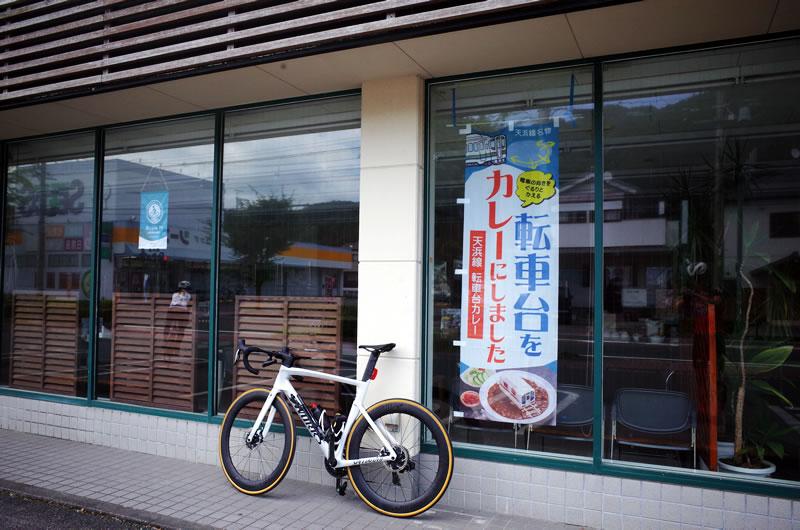 天竜二俣駅と言えば転車台。転車台と言えばカレー