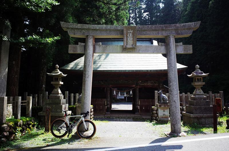 山住神社に到着