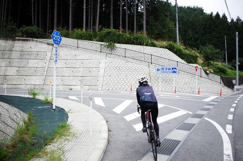 笹子峠の入り口に到着